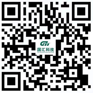 国汇科技QQ联系我们